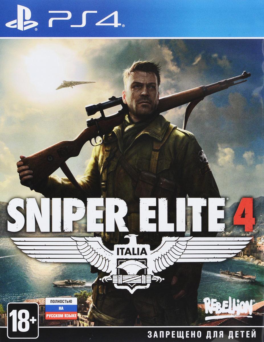 Игра Sniper Elite 4 для PS4 Sony