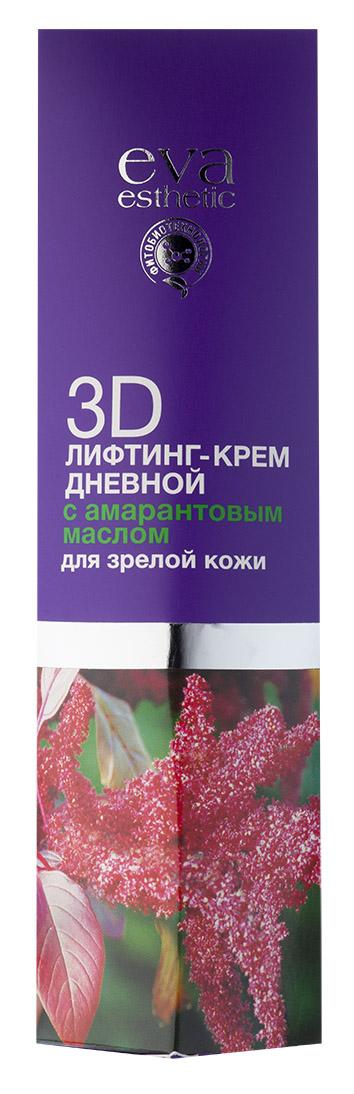 Eva esthetic 3Dлифтинг-крем дневной для зрелой кожи с амарантовым маслом, 40 мл Eva esthetic