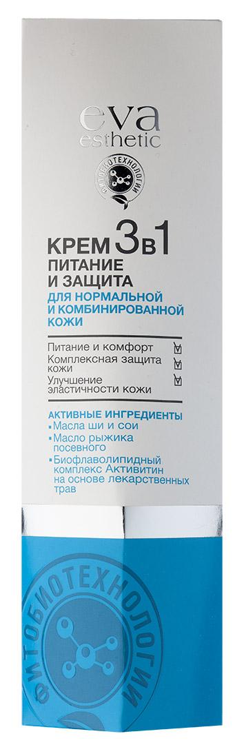 Eva estheticКрем питание и защита 3 в 1 для нормальной и комбинированной кожи, 40 мл Eva esthetic