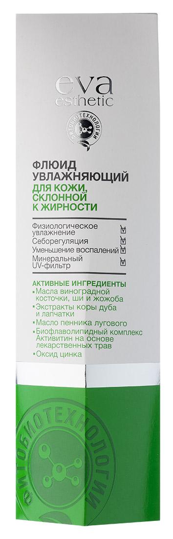 Eva esthetic Флюид для кожи, склонной к жирности увлажняющий, 40 мл