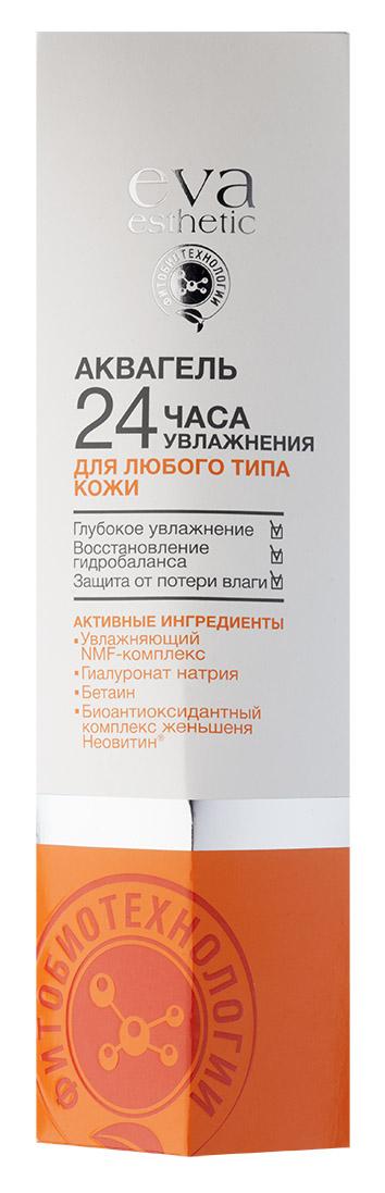 Eva estheticАквагель 24 часа увлажнения для любого типа кожи лица, 40 мл Eva esthetic