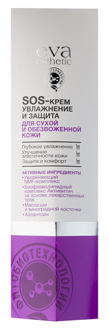 Eva esthetic Крем для сухой и обезвоженной кожи SOS увлажнение и защита, 40 мл svr hydraliane riche крем насыщенный для обезвоженной сухой кожи 40 мл