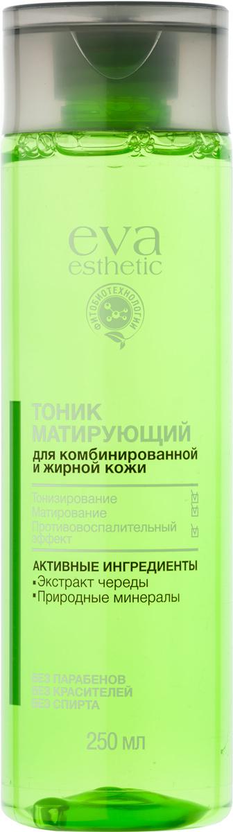 Eva esthetic Тоник для комбинированной и жирной кожи матирующий, 250 мл golden monaco экстра сухой тоник на основе природной минеральной воды с хинином 230 мл