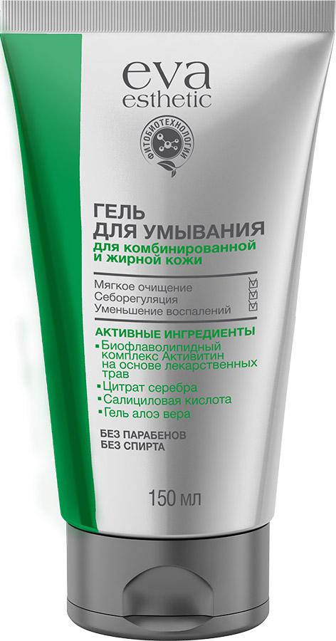 Eva estheticГель для умывания для комбинированной и жирной кожи, 150 мл Eva esthetic