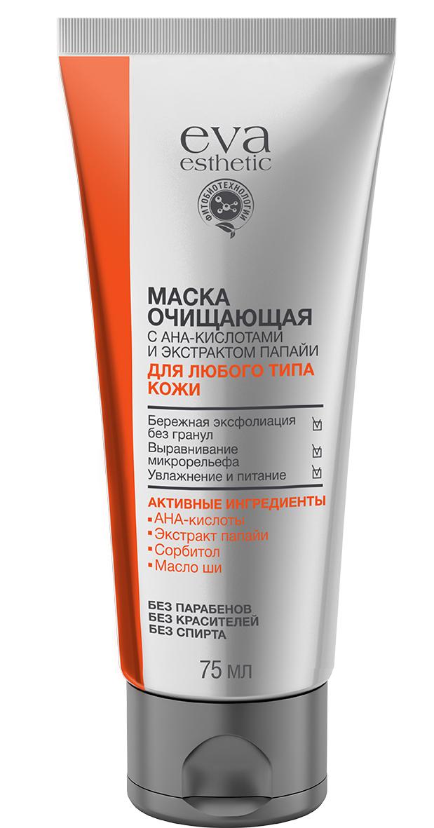 Eva esthetic Маска для любого типа кожи с AHA-кислотами и экстрактом папайи очищающая, 75 мл schaebens маска очищающая пилинг с экстрактом янтаря 5 мл 25шт 1070