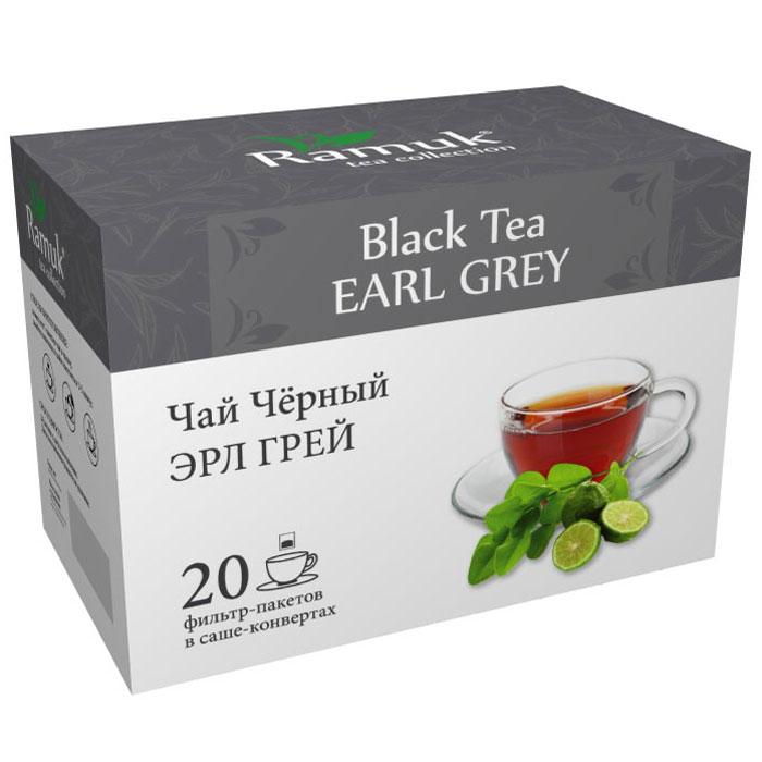 Ramuk чай черный с ароматом бергамота в пакетиках, 20 шт