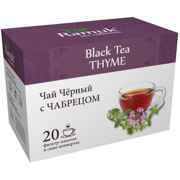 Ramuk чай черный с чабрецом в пакетиках, 20 шт
