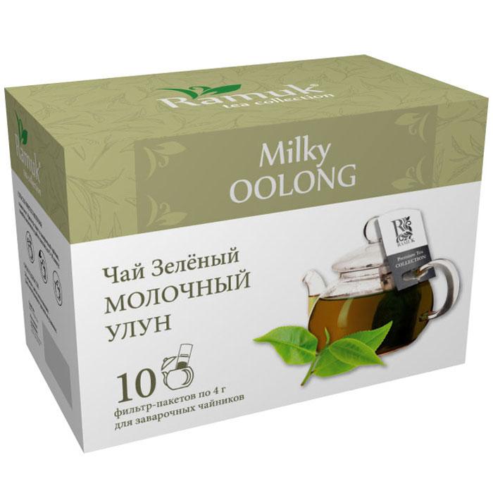 Ramuk чай молочный улун в пакетиках, 10 шт