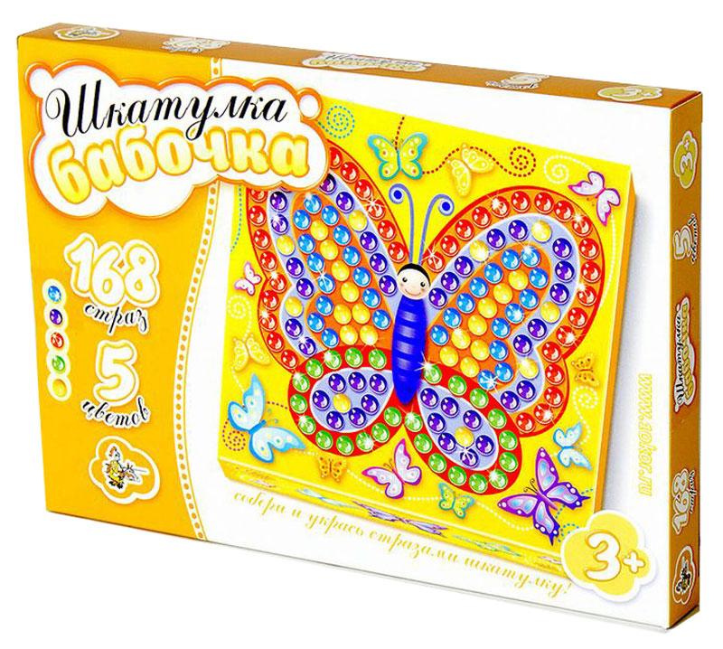 Десятое королевство Набор для декорирования Шкатулка Бабочка шкатулка для девочек бабочка 1728