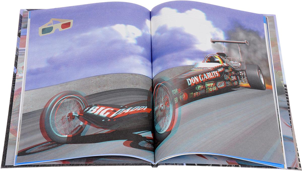 Книга Автомобили. 3D-энциклопедия (+ стерео-очки). А. Ю. Архипов
