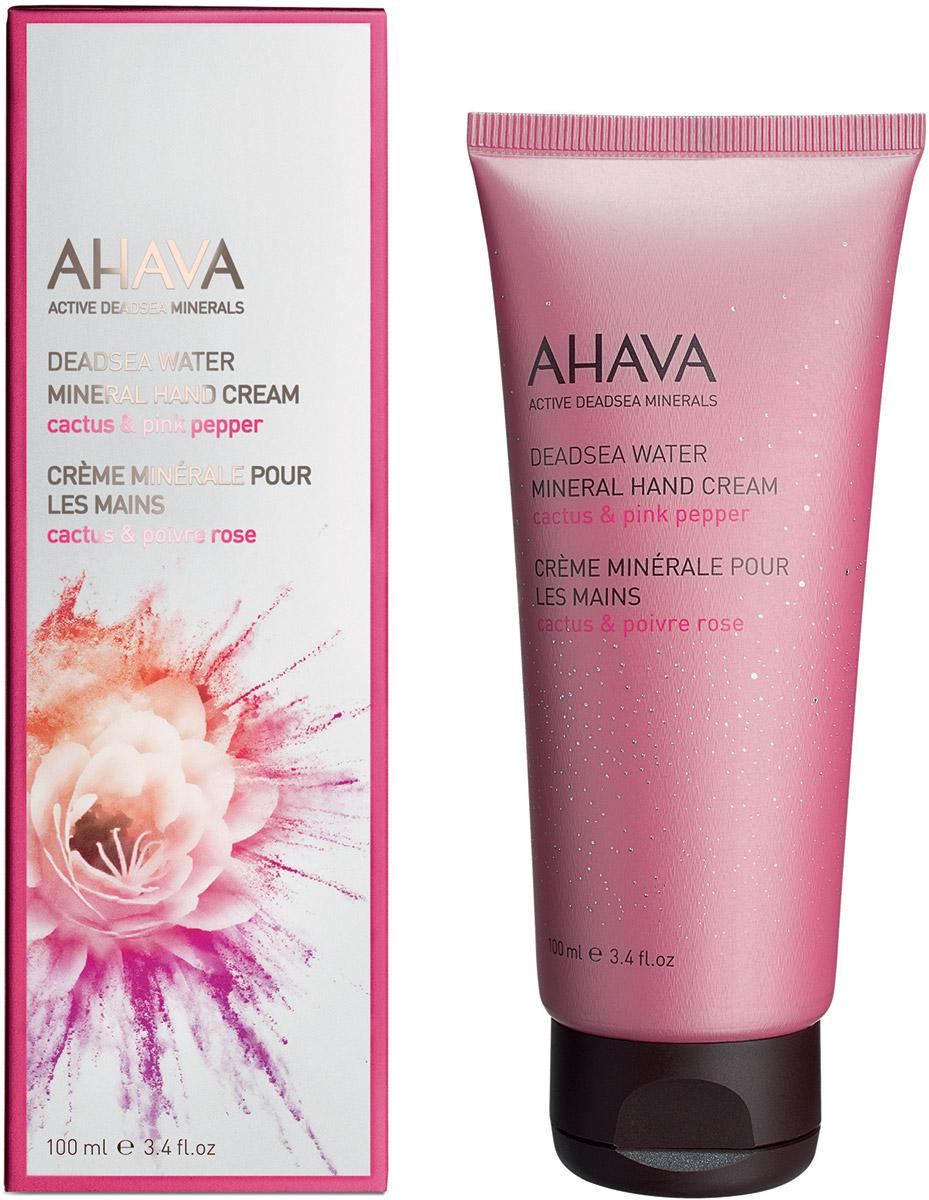 Ahava Deadsea Water М Минеральный крем для рук кактус и розовый перец 100 мл ahava набор deadsea water крем для рук минеральный 100 мл крем для ног минеральный 100 мл