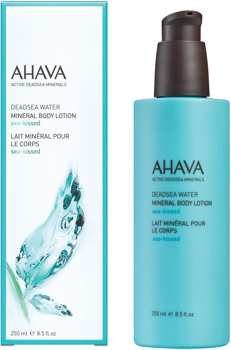 Ahava Deadsea Water М Минеральный крем для тела sea kissed 250 мл минеральный крем для тела ahava минеральный крем для тела