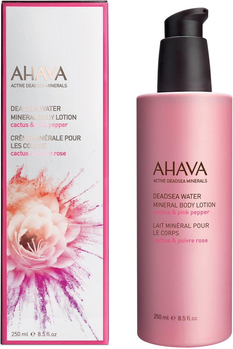 Ahava Deadsea Water М Минеральный крем для тела кактус и розовый перец 250 мл ahava набор deadsea water крем для рук минеральный 100 мл крем для ног минеральный 100 мл