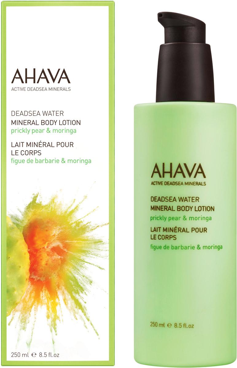 Ahava Deadsea Water М Минеральный крем для тела опунция и моринга 250 мл минеральный крем для тела ahava минеральный крем для тела