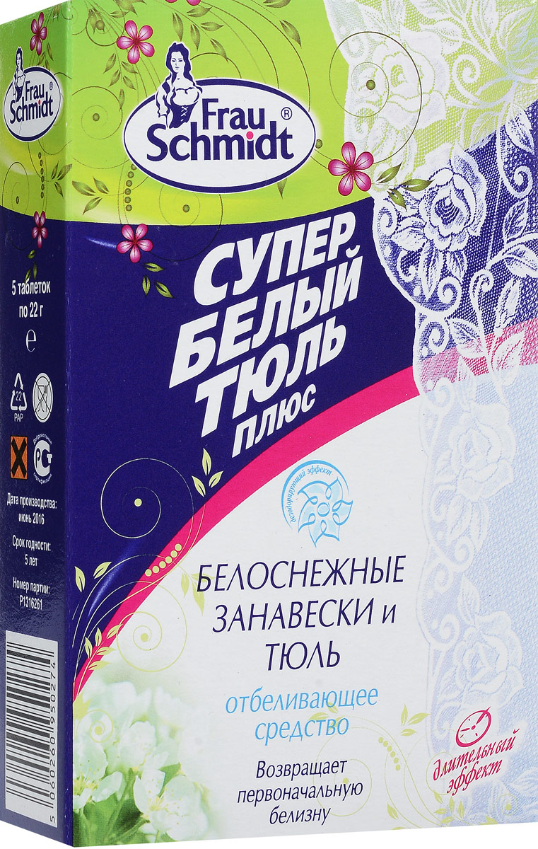 Таблетки для отбеливания Frau Schmidt Супер белый тюль плюс, 5 шт отбеливатель frau schmidt супер белый тюль 5шт 530101