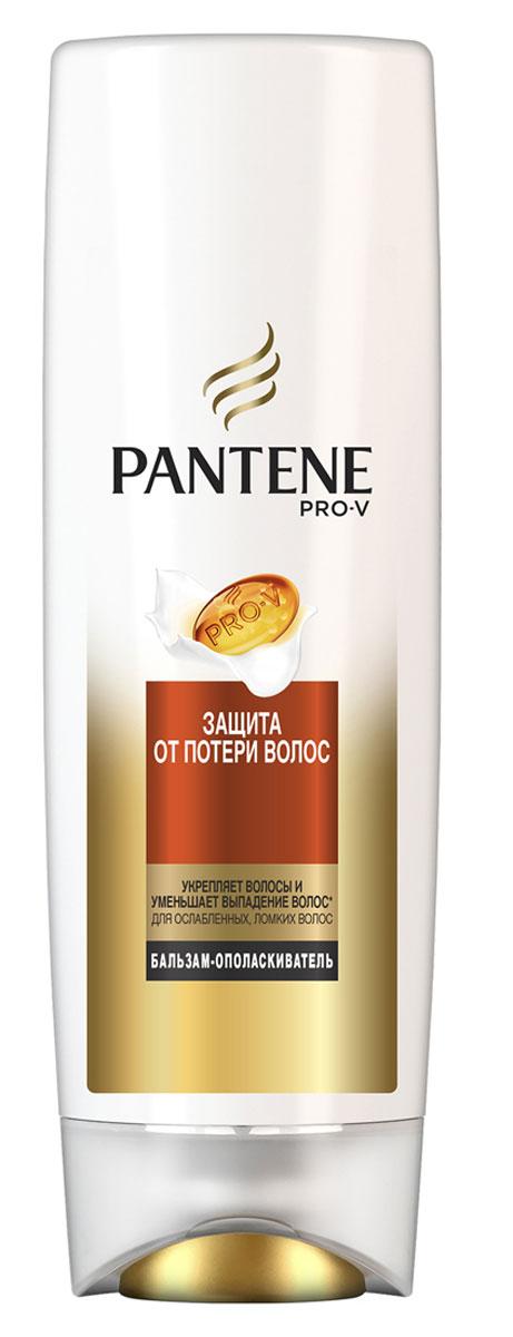 Бальзам-ополаскиватель Pantene Pro-V Защита от потери волос, 360 мл бальзам ополаскиватель aussie pure locks для волос страдающих от ежедневной укладки 250 мл
