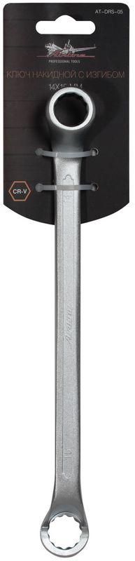 Ключ гаечный накидной Airline, с изгибом, 14 х 15 мм ключ накидной airline at drs 05 14 15 мм с изгибом