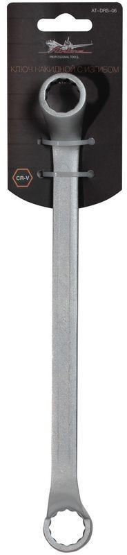 Ключ гаечный накидной Airline, с изгибом, 16 х 17 мм ключ накидной airline at drs 05 14 15 мм с изгибом