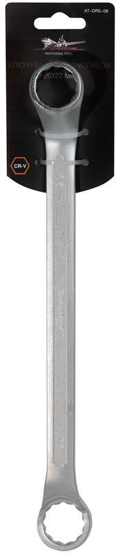 Ключ гаечный накидной Airline, с изгибом, 20 х 22 мм ключ накидной airline at drs 05 14 15 мм с изгибом