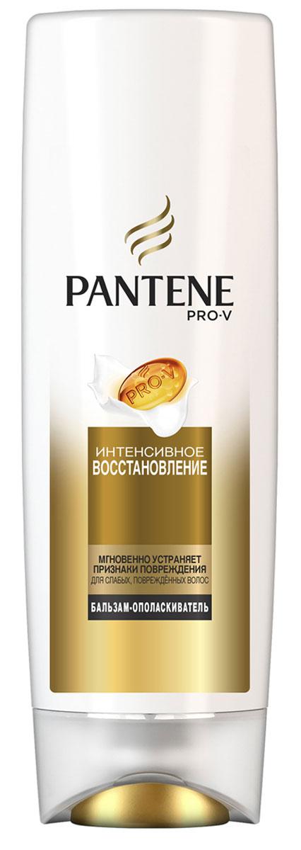 Pantene Pro-V Бальзам-ополаскиватель