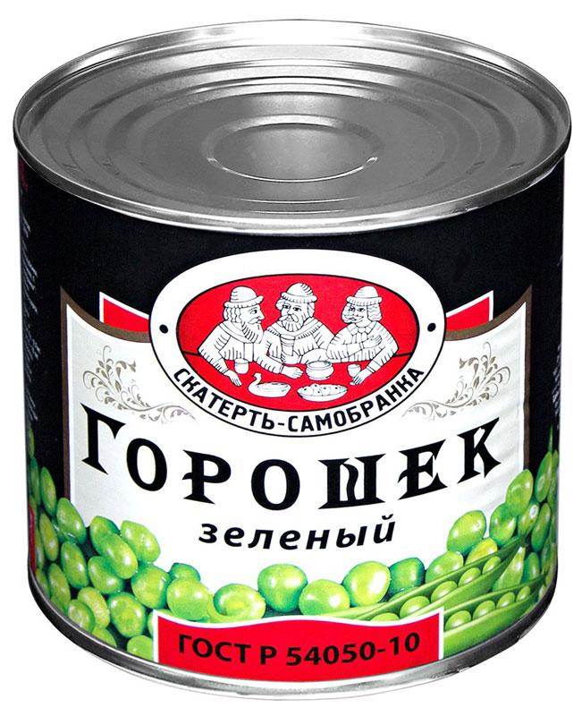 Скатерть-Самобранка зеленый горошек, 425 мл казачьи разносолы горошек зеленый мозговых сортов 425 г