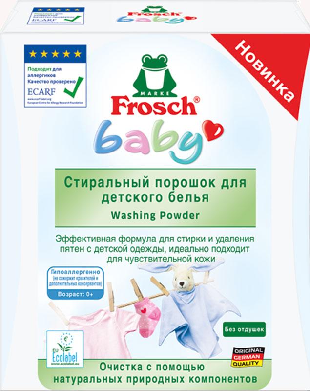 Стиральный порошок Frosch Baby, для детского белья, 1,08 кг детские моющие средства saraya arau baby средство для удаления пятен с детской одежды 200 мл