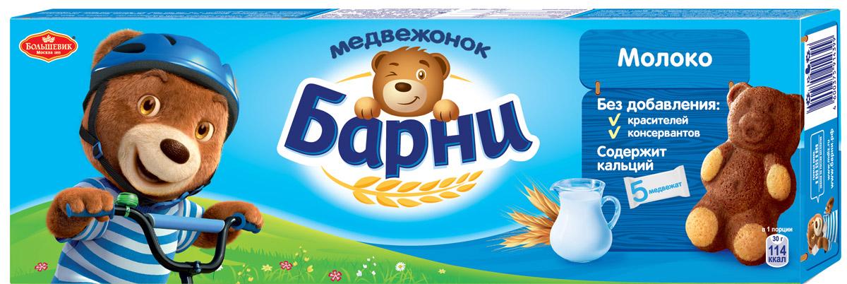 Медвежонок Барни Пирожное с молоком, 150 г цена и фото