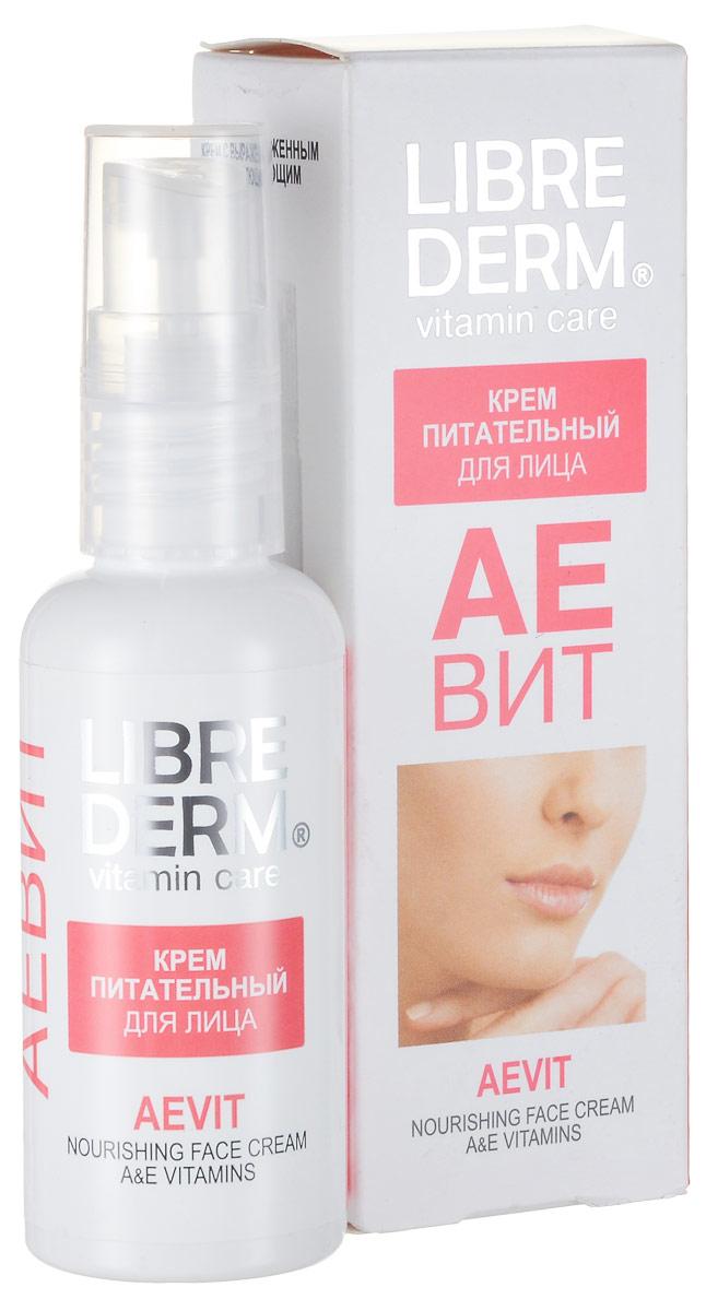 Librederm Крем для лица Аевит, питательный, с выраженным регенерирующим действием, 50 мл7373Крем Аевит для лица с выраженным антивозрастным действием предназначен для комплексного ухода за кожей лица. Оказывает антиоксидантное и регенерирующее действие, тонизирует и освежает уставшую кожу, замедляет процесс старения клеток. Содержит витамины А и Е, купаж экстрактов эдельвейса, малины и розмарина. Не содержит искусственных отдушек и красителей. Цвет и запах придают натуральные фитоэкстракты в его составе. Товар сертифицирован. Рекомендуем!