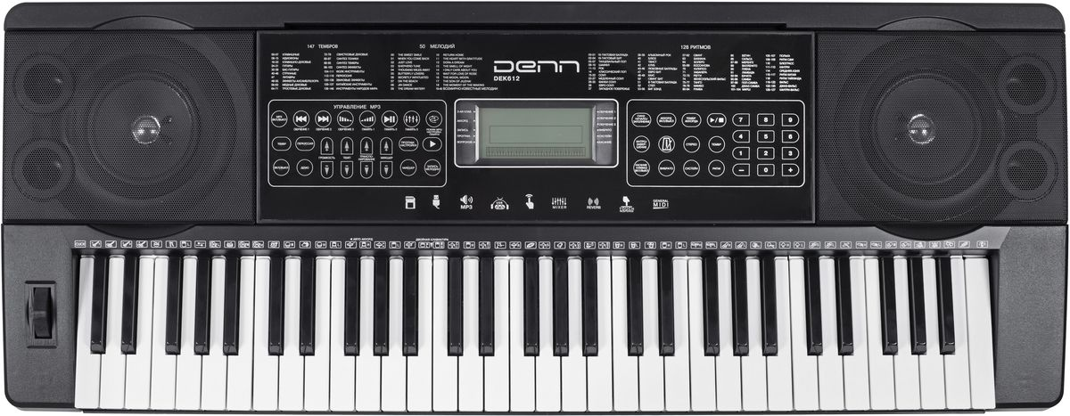 Denn DEK612 цифровой синтезатор denn dks001 стойка для синтезатора