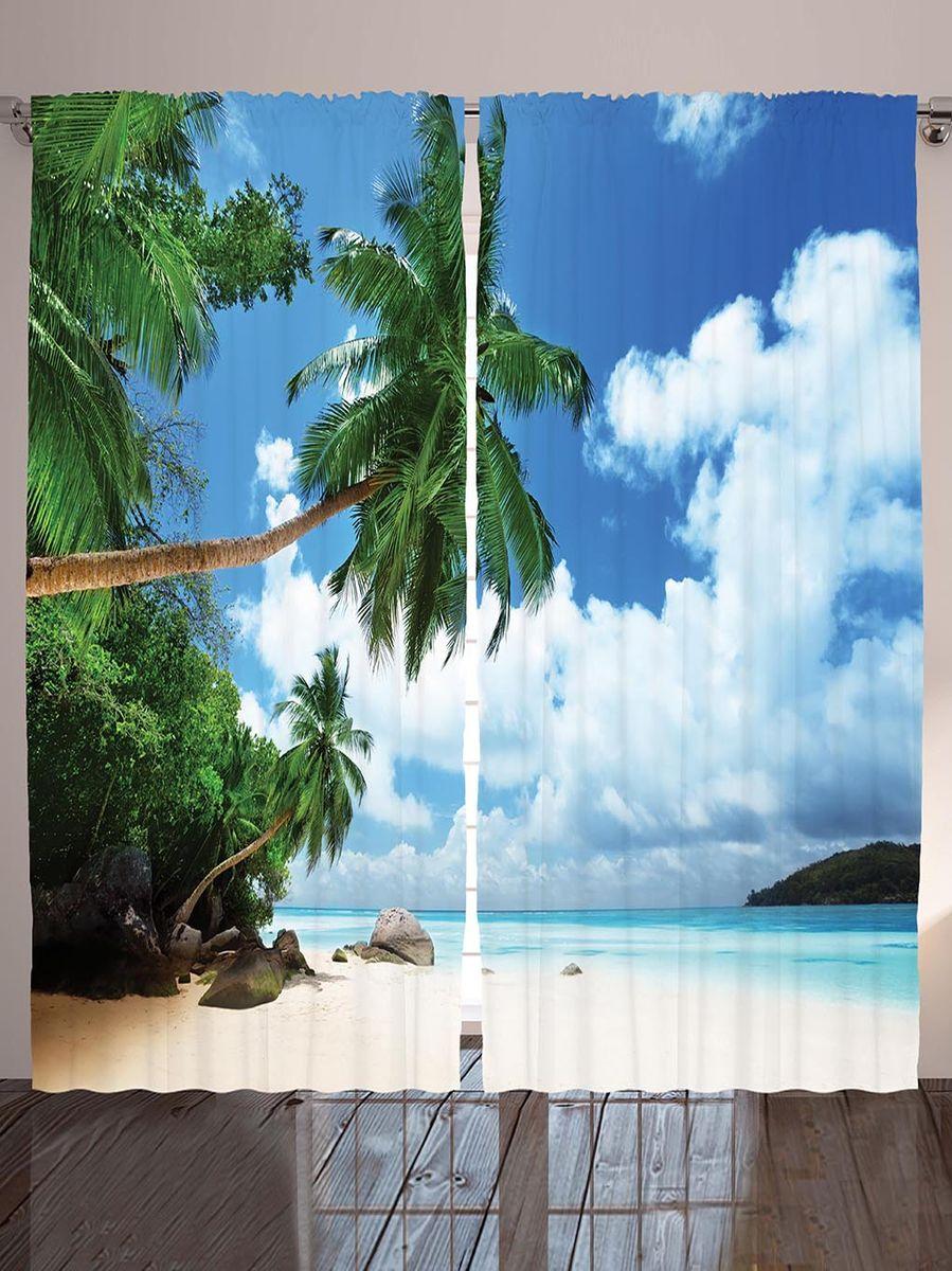"""Комплект фотоштор Magic Lady """"Обитаемый остров"""", на ленте, высота 265 см. шсг_8971"""
