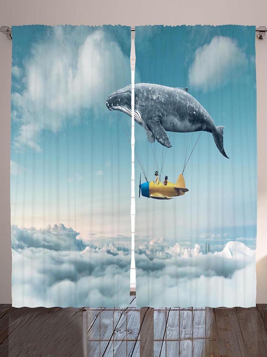 """Комплект фотоштор Magic Lady """"Воздушный кит и дети в желтом самолете"""", на ленте, высота 265 см. шсг_8982"""