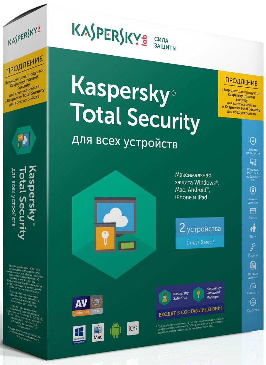 Kaspersky Total Security. Для всех устройств (на 2 ПК). Продление лицензии на 1 год секс через веб камеру онлайн