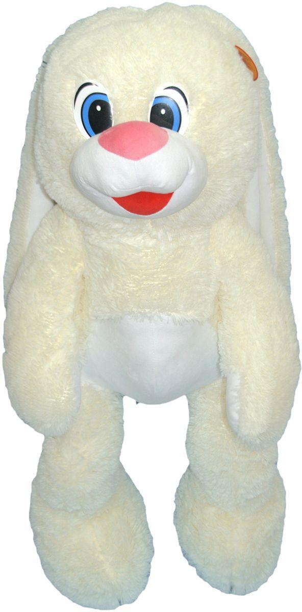 СмолТойс Мягкая игрушка Зайчонок цвет молочный 100 см
