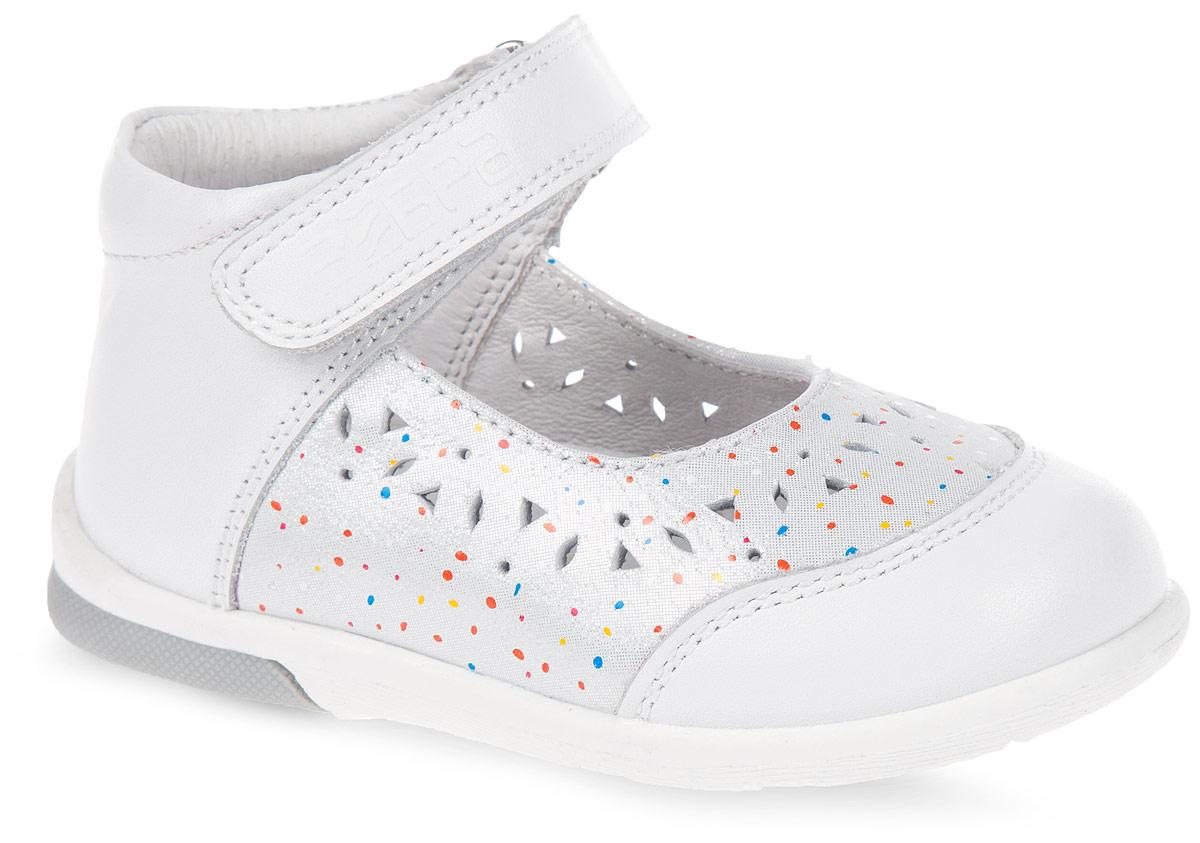 Туфли Зебра туфли для девочки зебра цвет бордовый 13152 7 размер 35