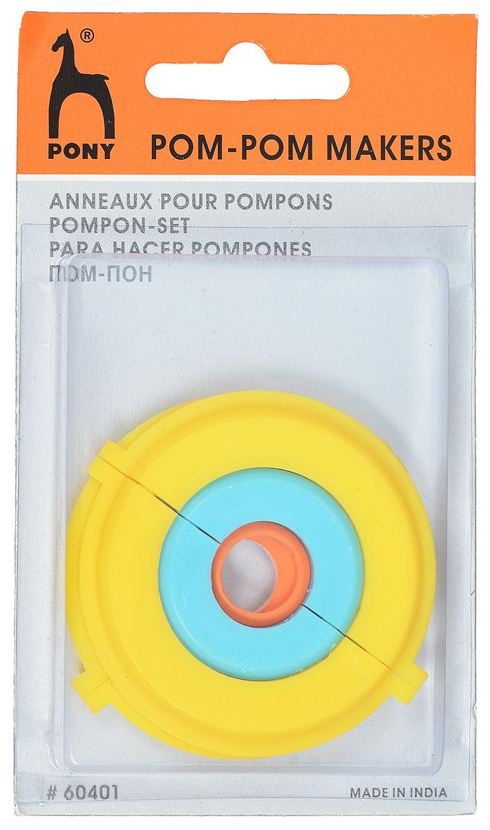 Устройство для изготовления помпонов Pony, разъемное, цвет: желтый, бирюзовый, 3 шт набор шкатулок для рукоделия bestex 3 шт zw001250