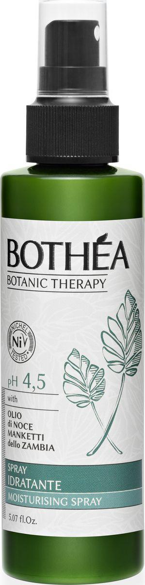 Спрей увлажняющий Bothea Moisturising Spray, на основе масла ореха манкетти из Замбии, 150 мл