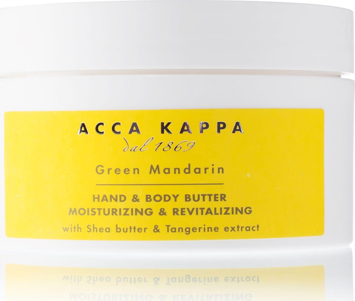 Acca Kappa Масло для рук и тела Зеленый Мандарин 200 мл молочко для тела acca kappa acca kappa ac001ludwbq9