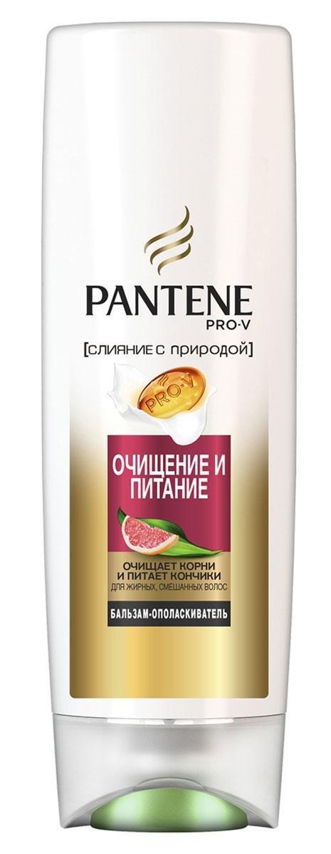 Pantene Pro-V Бальзам-ополаскиватель Слияние с природой. Очищение и питание, 360 мл бальзам для волос pantene pro v бальзам ополаскиватель питание и блеск 200 мл