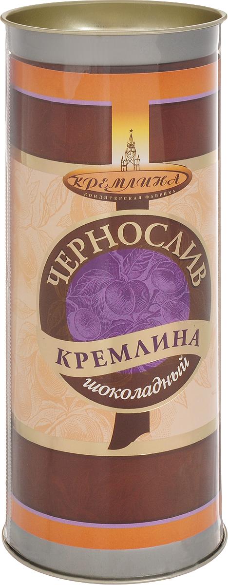 Кремлина Чернослив в шоколаде, 250 г кремлина московские тайны ассорти из фруктов в шоколаде 240 г