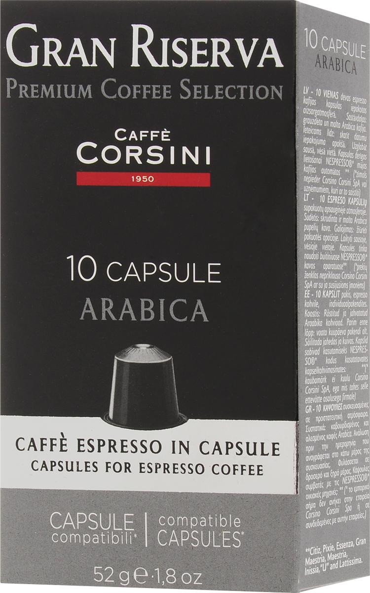 Caffe Corsini Gran Riserva Arabica кофе капсульный, 10 шт кофе капсульный pellini nespresso magnifico 10 шт