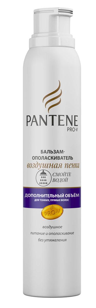 Pantene Pro-V Бальзам-ополаскиватель Воздушная пенка. Дополнительный объем, 180 мл цена
