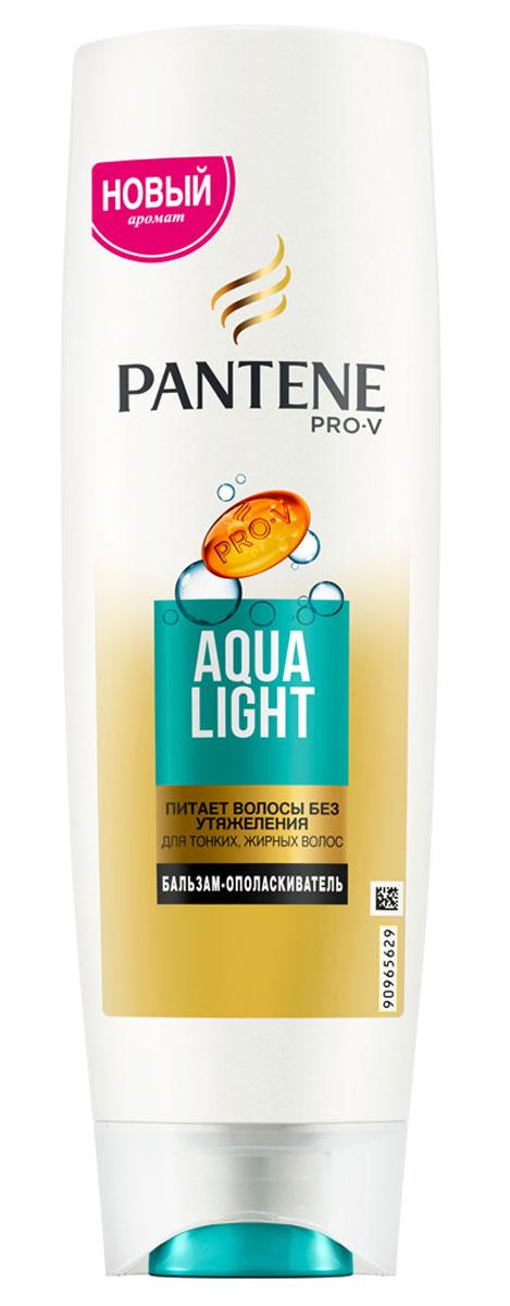 Pantene Pro-V Бальзам-ополаскиватель Aqua Light, для тонких и склонных к жирности волос, 360 мл цена
