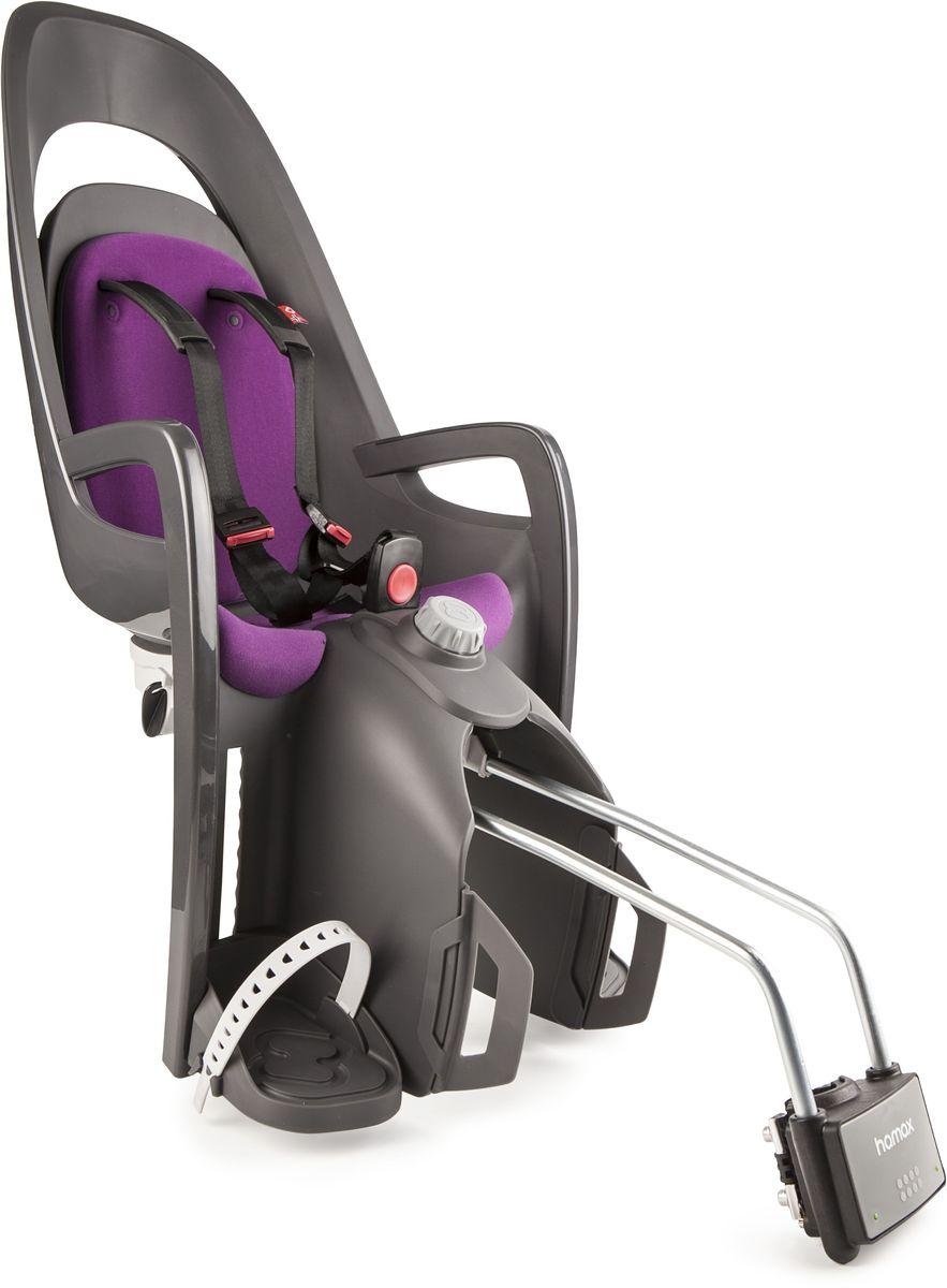 Детское велокресло Hamax Caress W/Lockable Bracket, цвет: серый, фиолетовый детское велокресло hamax caress w carrier adapter цвет серый красный