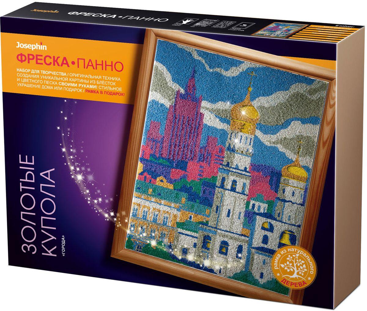 все цены на Josephin Набор для творчества Фреска-панно Города Золотые купола онлайн
