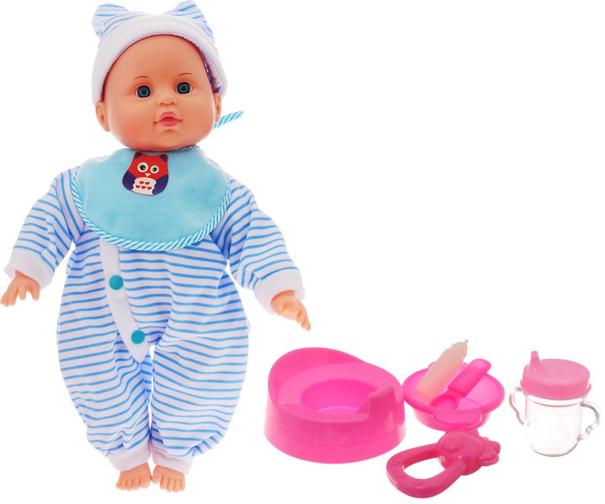 Little You Пупс цвет наряда голубой