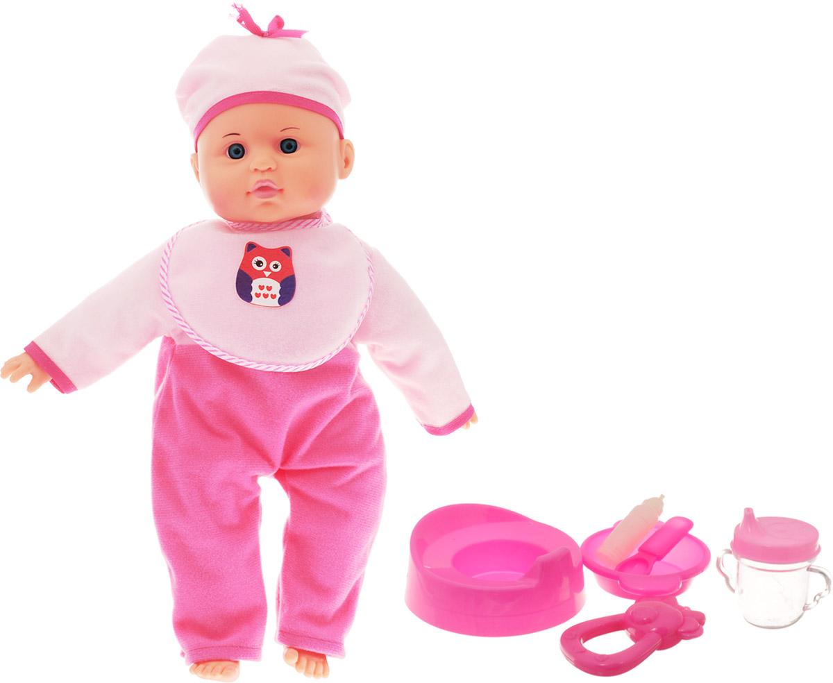 Little You Пупс цвет наряда розовый