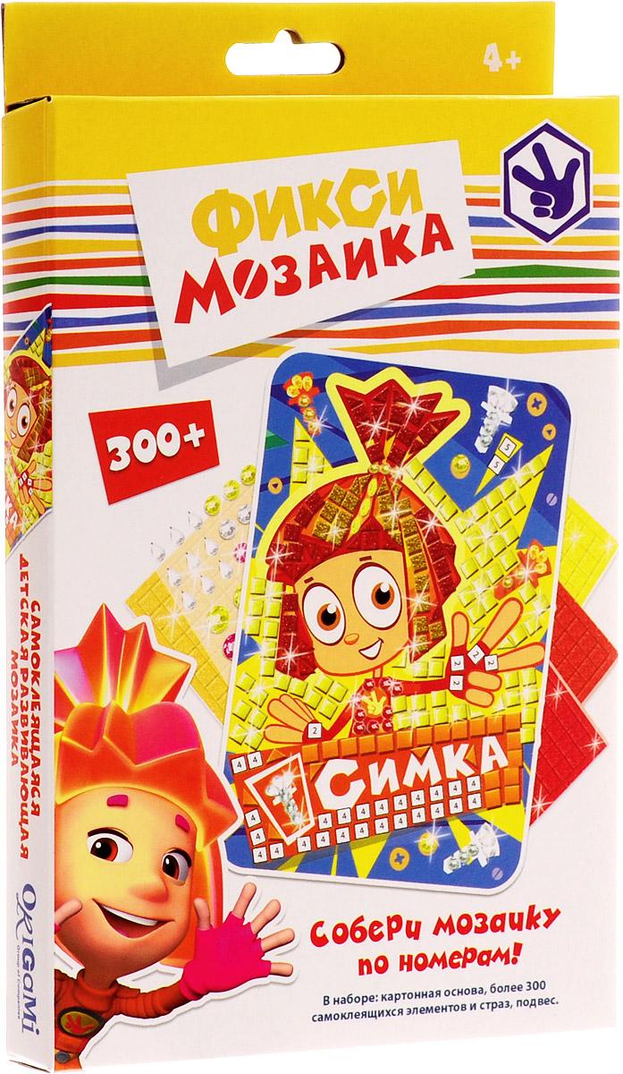 Оригами Мозаика по номерам Фиксики Симка шкаф пенал bellezza глория гласс 35 l салатовый