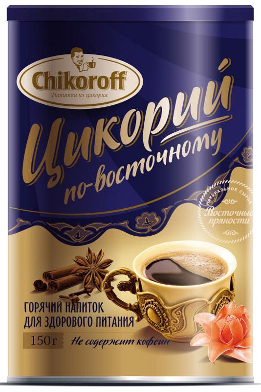 Chikoroff напиток из цикория по-восточному, 150 г недорого