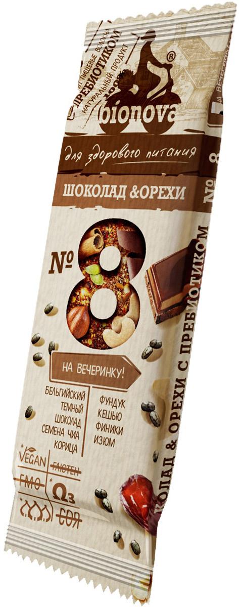 Bionova фруктово-ореховый батончик с шоколадом, 35 г bionova фруктово ореховый батончик с малиной и яблоком 35 г