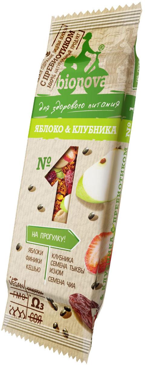 Bionova фруктово-ореховый батончик с яблоком и клубникой, 35 г bionova фруктово ореховый батончик с малиной и яблоком 35 г